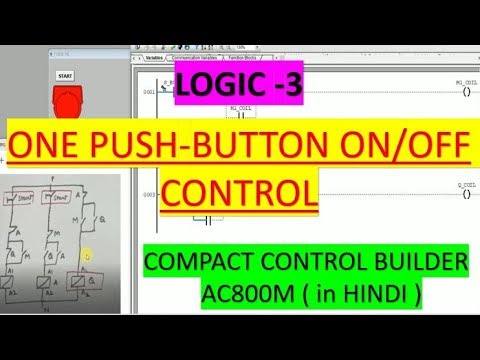 PLC Programming Tutorial for Beginners | LOGIC 3 | ONE PUSH BUTTON START STOP LOGIC thumbnail