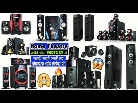 Buy Home Theatre Directly From Manufacturer | Tower Speaker, Sound Bar, Amplifier, Music System