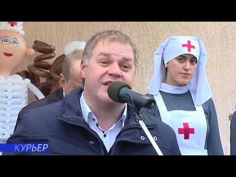 21 12 В Новороссийске после реконструкции открыта поликлиника №2