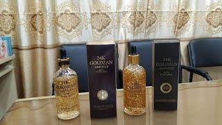 ত্বক ফর্সাকারী কোরিয়ান সিরাম/24k Goldzan Ampoule 99.9%Pure Gold Serum Price bd