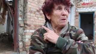 Донецк. Вне войны