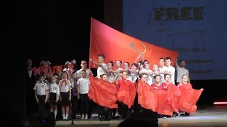 МБОУ «СОШ № 16» - Любовь, комсомол и весна