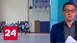 Гандбол   Чеховские медведи    чемпионы России