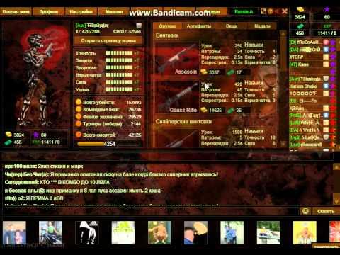 bandicam 2013 02 17 19 50 27 012