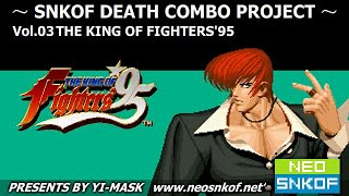 KOF 95 all characters 100% damage death combo