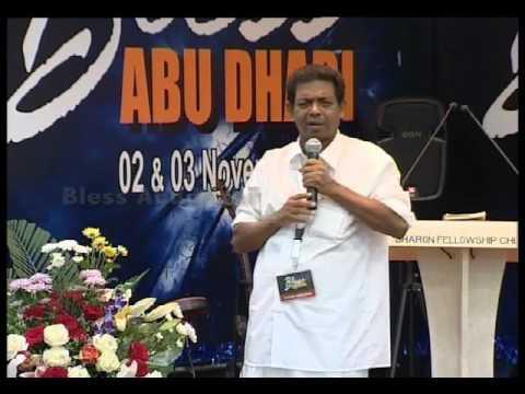Bless Abudhabi 2012-