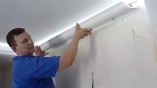 Потолок с подсветкой. Монтаж светового багета