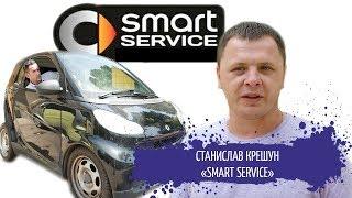 видео Сервисный ремонт автомобилей