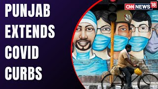 Lockdown In Punjab Extended Till May 31 | Covid India News | CNN News18