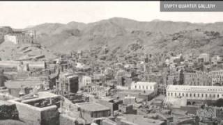 فيديو نادر للمسجد الحرام - ايام العثمانيين