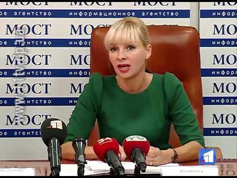 Новости 11 канал: Пенсійний фонд України розширює можливості для користувачів