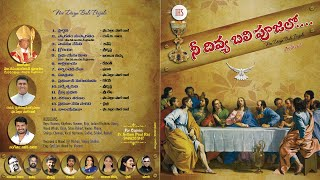 Nee Divya Bali Poojalo   నీ దివ్య బలి పూజలో   Fr. Sellam PaulRaj   Naveen  
