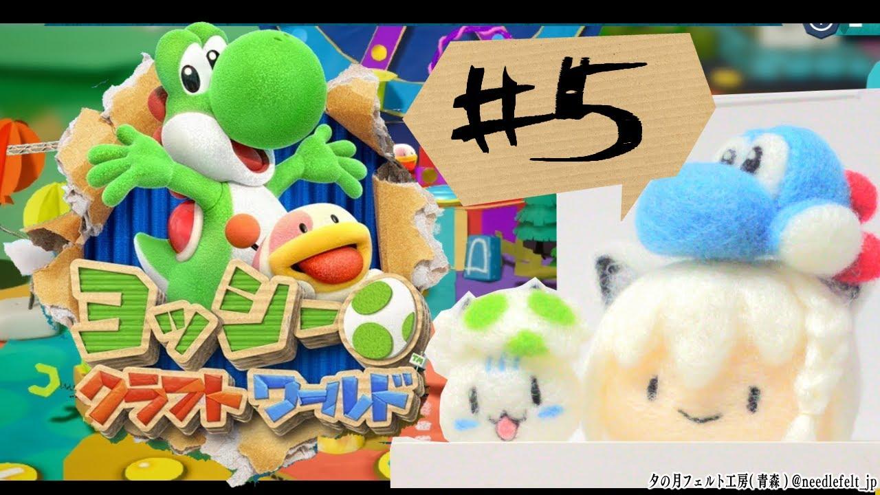 [# 5]Yoshi's Crafted World[Holo Live / Shirakami Fubuki]