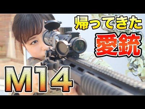 【サバゲー】重くて強い銃!【彼女とサバゲー実況】