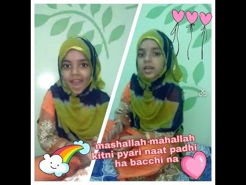 hasbi rabbi jallallah naat cute girl by   muslim generation.