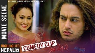 Comedy Clip   Pradeep Khadka & Aaslesha Thakuri   Nepali Movie PREM GEET 2 Scene 2019/2076