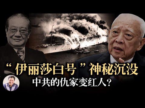江峰时刻:最高机密《白蚁行动》中共对香港的渗透与摧毁, 六七暴动与伊丽莎白女王号(历史上的今天20190109第258期)