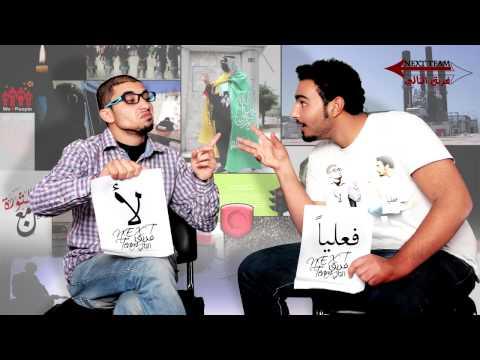 اغنية فريق التالي فعلياً لأ | راب عربي فلسطيني