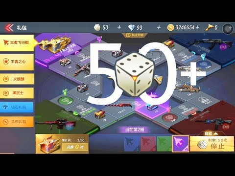CF Mobile 3.0 | More Than 50+🎲 Dice In King Chess