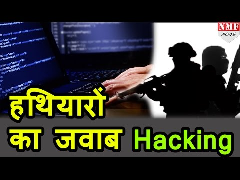 Indian hackers ने की Pakistan Govt Websites hack , Avenge Pathankot attack