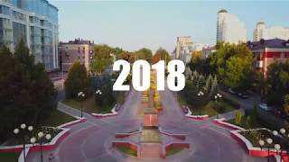 2018-08-12 Flying over Belgorod