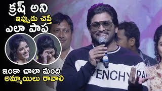 Allu Arjun FUNNY Comments On Heroine | Taxiwaala Pre Release Event | Vijay Devarakonda | NewsQube