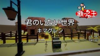 「ダイハツ コルテオ シルク・ドゥ・ソレイユ」日本公演イメージ・ソング.