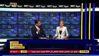 مذيعة تتقدم باستقالتها على الهواء.. فيديو