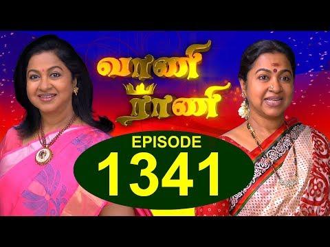 VAANI RANI -  Episode 1341 - 15/08/2017