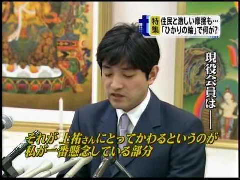 ひかりの輪大阪道場2009