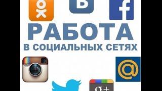 Социальный ролик. Интернет-зависимость