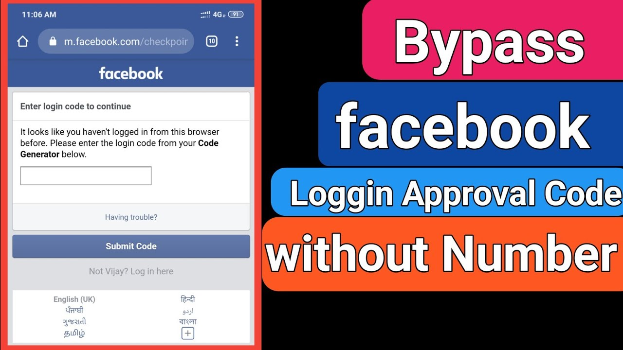 how to bypass facebook login