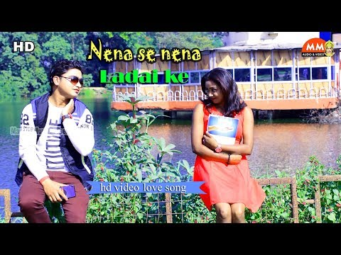 new khortha video 2019 || Nena se nena Ladai ke || singer milan das || hd khortha song