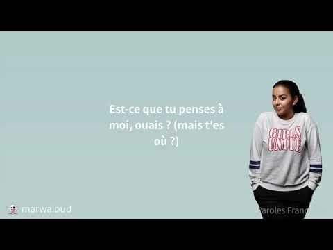 Marwa Loud - T'es où ? (Paroles)