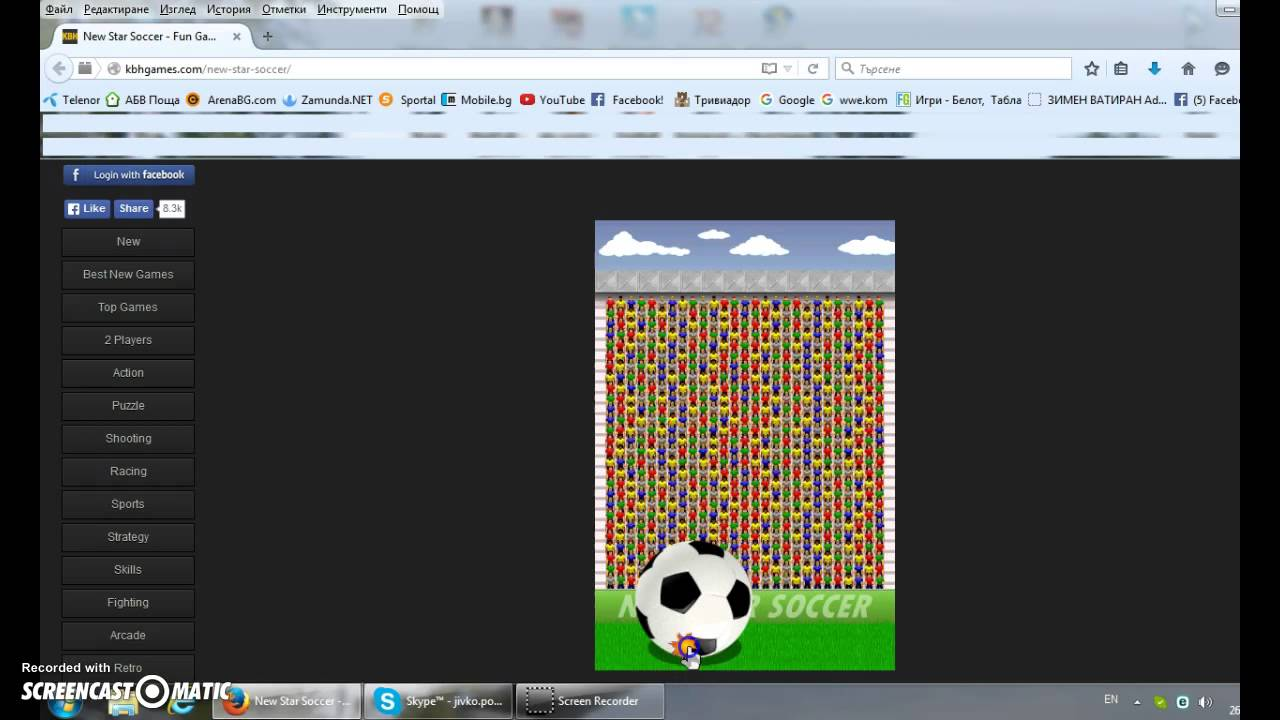 new star soccer fun game part 6 sezon 1 последен сезон