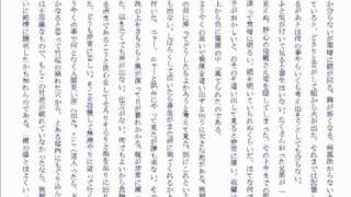 朗読出所:朗読☆猫の足音 http://www.voiceblog.jp/catlove/