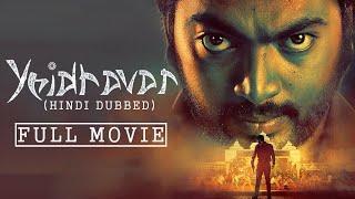 Yeidhavan (Hindi Dubbed)   Full Movie   Kalaiyarasan   Satna Titus