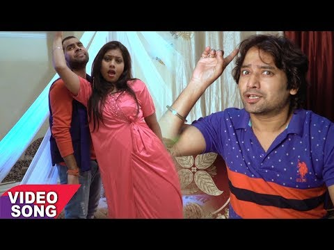 2018 का सबसे हिट गाना - Praveen Samrat - राति के घुस जालु कमरा में - Hit Bhojpuri Songs 2018