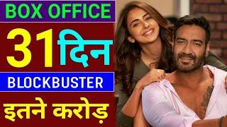 De De Pyar De Box Office Collection Day 31, De De Pyar De Collection, Ajay Devgan,Tabu, Rakul Preet,