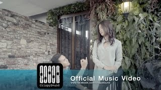 holiday-trip-ดีกันนะ-official-mv