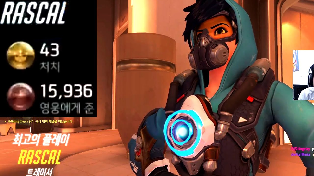 RASCAL TRACER GOD SHOWING HIS TRACKING SKILLS! 46 ELIMS! [ OVERWATCH SEASON 22 TOP 500 ]