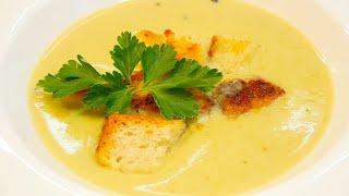 Когда мне лень готовить, я делаю этот СУП ПЮРЕ! Как приготовить суп-пюре