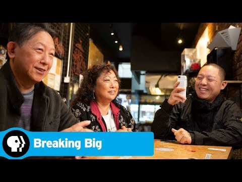Eddie Huang Preview | BREAKING BIG | PBS
