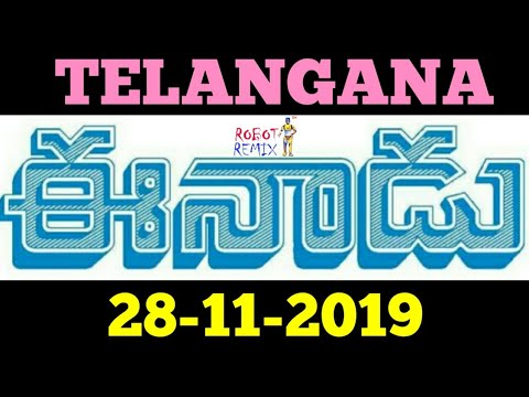 How to download telugu News Paper e-paper (PDF Format) in any Android mobile from YouTube · Duration:  10 minutes 38 seconds