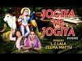 Baba Balaknath Bhajans video