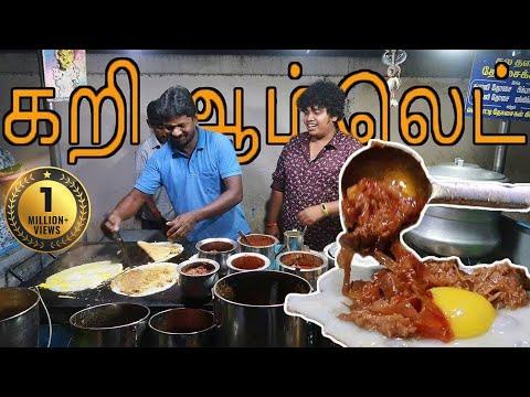 Coimbatore Lakshmi Mills - Bahubali Dosai