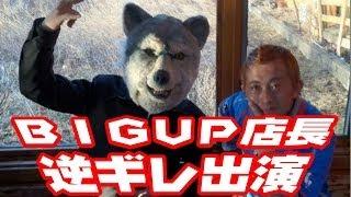 MISAKAJI410TV チャンネル登録はこちら /Subscribe/ http://www.youtube...