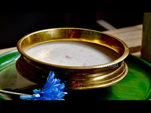 easy pressure cooker paal payasam kerala temple payasam recipe no 111 kerala cooking pachakam recipes vegetarian snacks lunch dinner breakfast juice hotels food   kerala cooking pachakam recipes vegetarian snacks lunch dinner breakfast juice hotels food