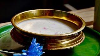 Paal Payasam /Kerala Style Paal Payasam in Cooker/Vishu  Special  -Recipe no 111