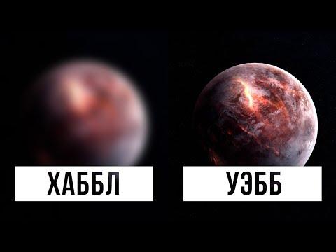 Что увидит телескоп